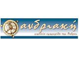 Andriaki-logotipo