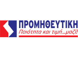web_promitheftiki