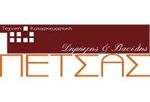 logo_petsas