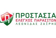 logo_prostasia