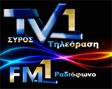 logo_tvsyros