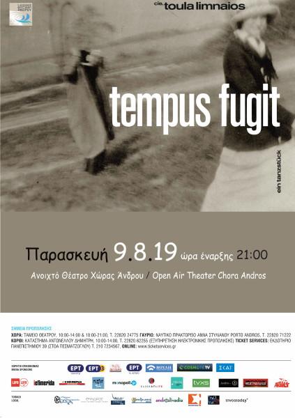 Tempus 2019