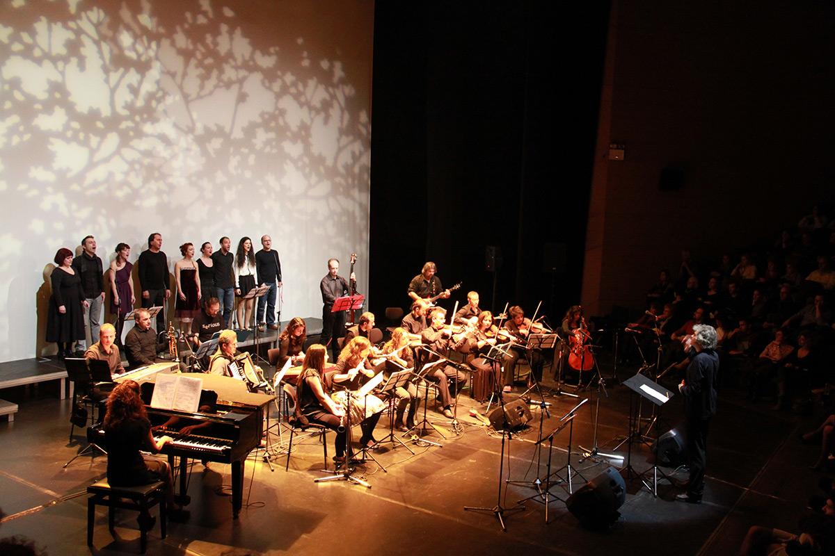 Ορχήστρα των Κυκλάδων