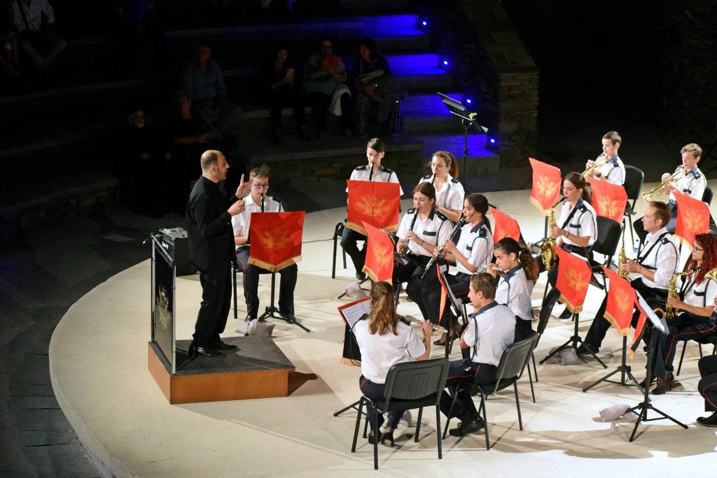 Andros_Philharmonic