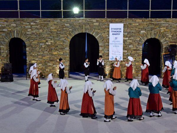 Greek raditional dances Andros