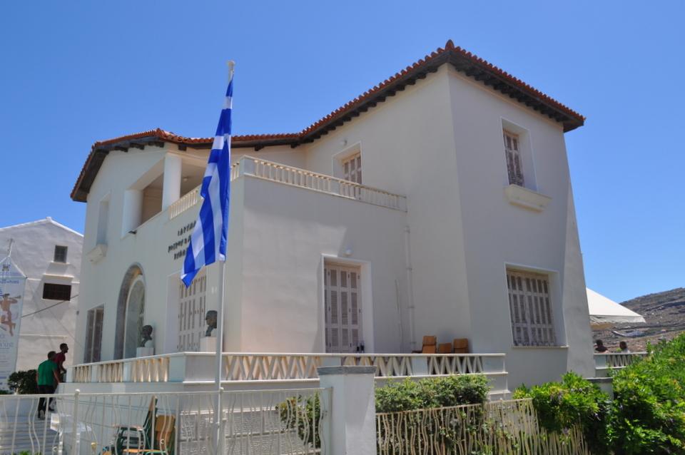 kydonieos-museum