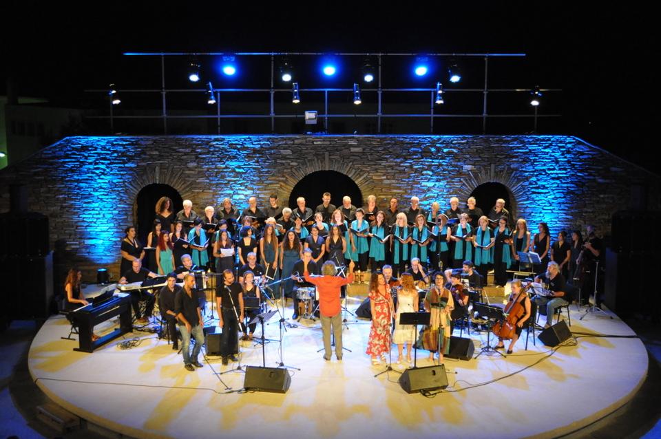 Ορχήστρα των Κυκλάδων - Νίκος Κυπουργός 2019