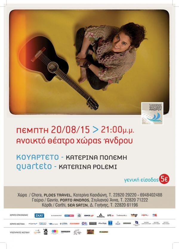 Κατερίνα Πολέμη - Αφίσα