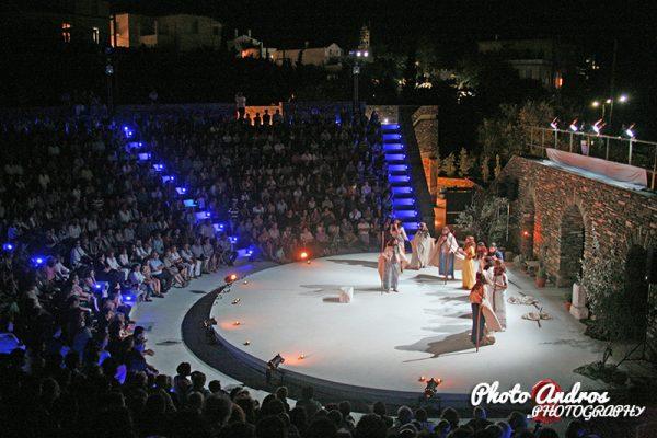 1° Διεθνές Φεστιβάλ Άνδρου