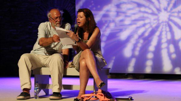 Αφιέρωμα Φεντερίκο Φελλίνι: Προβολή ταινίας Amarcord, Παντελής Βούλγαρης - Μαρία Κομνηνού