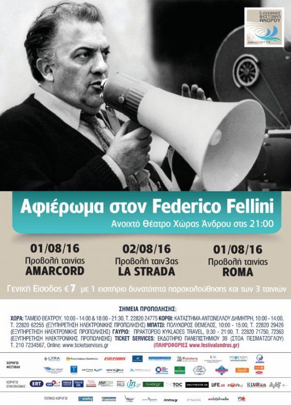 Αφιέρωμα Φεντερίκο Φελλίνι