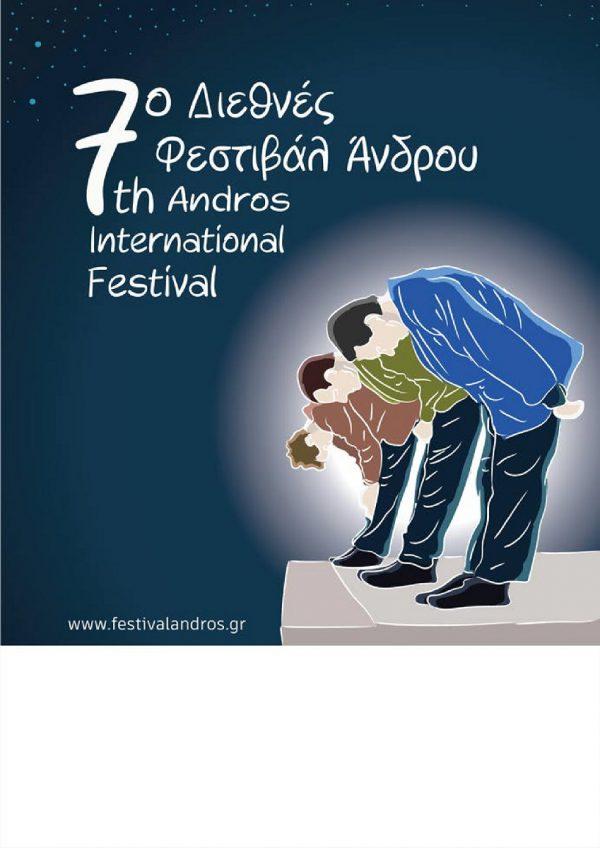 2021 International Festival of Andros afisa (10)