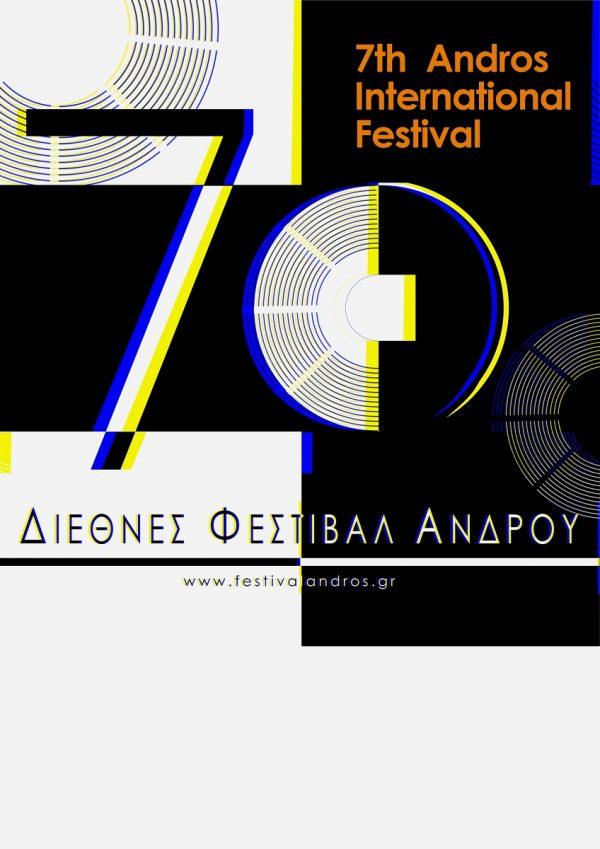 2021 International Festival of Andros afisa (12)