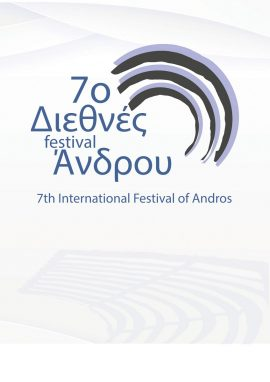2021 International Festival of Andros afisa (2)