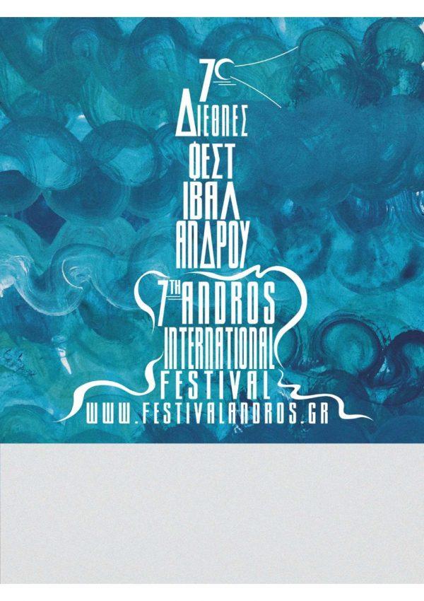 2021 International Festival of Andros afisa (3)