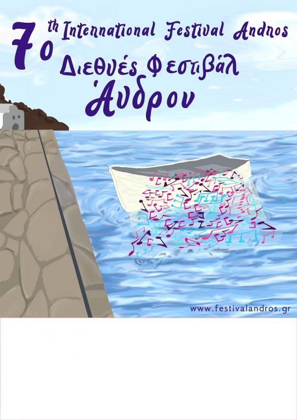 2021 International Festival of Andros afisa (8)