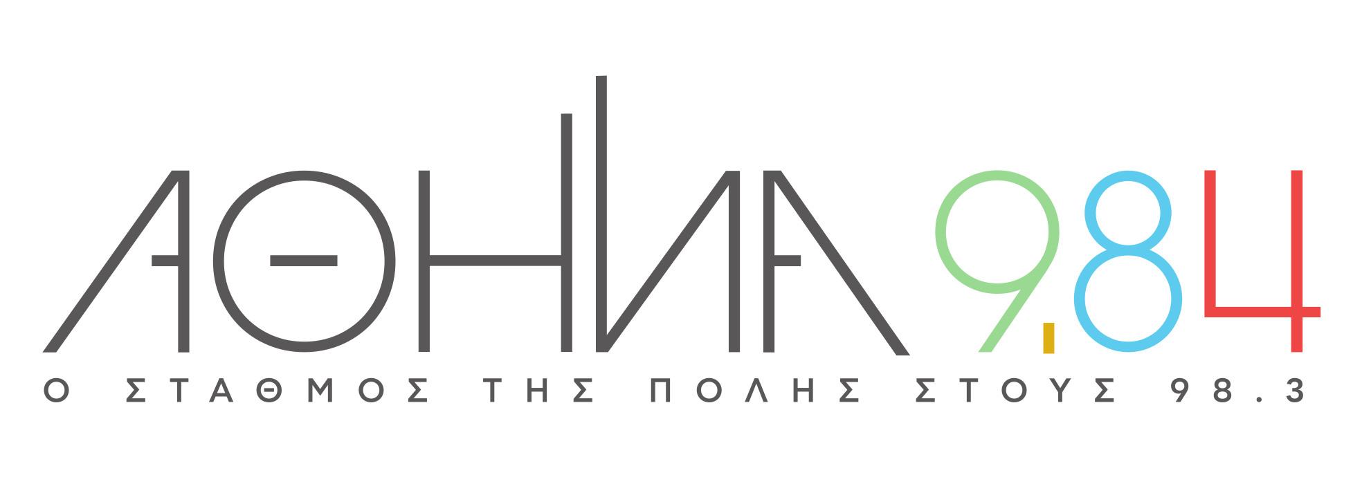 984 new logo