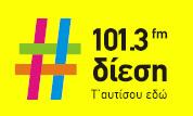 Diesi 1013 logo