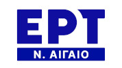 ERT N Aigaio logo