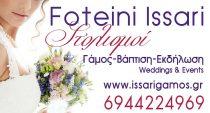 Foteini Issari logo