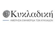 Kykladiki logo