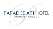 Paradise Art Hotel χορηγός Διεθνές Φεστιβάλ Άνδρου
